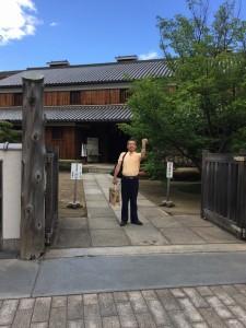 sawanotsuru
